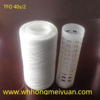 Buy cheap High quality raw white polyester staple fiber yarn TFO 40s/2 for sewing thread AA grade from wholesalers