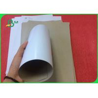 Buy cheap Good Stiffness 400g Coated Duplex Board With White Back In Sheet Or In Roll from wholesalers