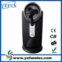 Buy cheap Circulation Mist Fan MF-0601R from wholesalers