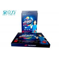 Buy cheap Deep Cleaning 3 In 1 Laundry Sheets , Super Condensed Detergent Sheets For Travel  from wholesalers