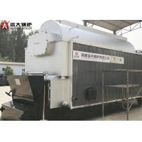 Buy cheap Q345R Material Chain Grate Coal Fired Steam Boiler 4 Ton In Textile Industry from wholesalers