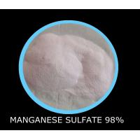 Buy cheap Manganese Sulphate Powder Molecular Weight 169.01  Monohydrate Soil Application from wholesalers