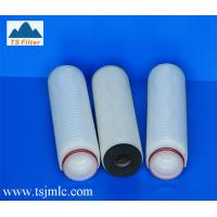 Buy cheap 40 inch / 0.45 micron High Quality Water Filter Cartridge 0.1um PP Pleated Water Filter Cartridge from wholesalers