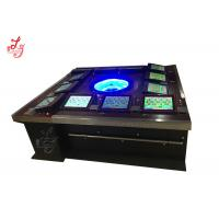 Buy cheap Casino Gambling Rental Equipment Touch Screen Mega Ball Electronic Roulette Table from wholesalers