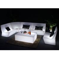 Buy cheap Glowing LED Light Sofa With 16 colors changeable For Outdoor / Indoor from wholesalers