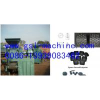 Buy cheap Coal and charcoal briquette machine0086-13939083462 from wholesalers