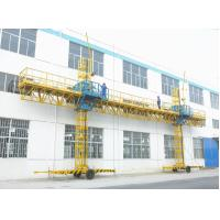 Buy cheap Twin-Mast Climbing Platfor, Construction Lifting Suspended Gondola 2000kg Loaded 8m Height from wholesalers