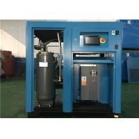 Buy cheap 90KW PM Variable Frequency Drive Compressor Screw Type Energy Saving from wholesalers