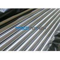Buy cheap Small Diameter bright annealed stainless steel tube 3 / 8 Inch TP309S / 310S from wholesalers
