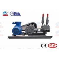 Buy cheap ZBS Mining Hydraulic Cement Grouting Pump Single Cylinder Double Liquid from wholesalers