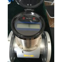 Buy cheap Integrated Electromagnetic Battery Powered Flow Meter for High Viscosity from wholesalers
