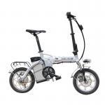 Buy cheap Mini 14 Inch Electric Bike , 48v Foldable Electric Bike Aluminium Alloy Frame from wholesalers