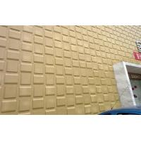 Buy cheap Fire Resistant Cladding 3D Wall Coverings Water Proof Alkaliproof Exterior 3D Wall Panels product