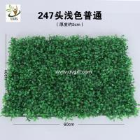 Buy cheap UVG 60*40cm fake outdoor plants artificial boxwood mat for green wall decoration GRS10 from wholesalers