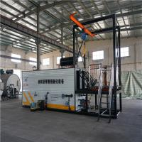Buy cheap Q235B Steel Bitumen Decanting Machine Easy Transfer For Asphalt Mixer Plant from wholesalers