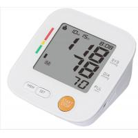 Buy cheap U80H Digital Accurate Automatic Upper Arm Blood Pressure Monitor from wholesalers