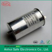 China supply safe motor capacitor factory manufacturer CBB65 for air conditioner ac mtor run capacitor ac capacitor on sale