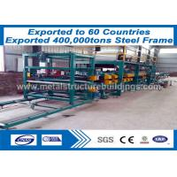 Buy cheap equipment storage building structural steel work reduce energy use from wholesalers