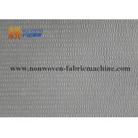 Buy cheap Wood Pulp Non Woven Polyester Landscape Fabric Super Absrbent Creped Pattern from wholesalers