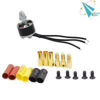 Buy cheap 2812 980KV Multicopter outrunner bldc motor from wholesalers