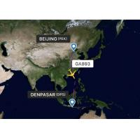 Buy cheap Bali Denpasar  Air Cargo Freight Forwarder From China Main Hubs  Fast Delivery from wholesalers