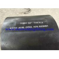 Buy cheap JISG 3461 API Carbon Steel Pipe / Cold Drawn Seamless Tube 5.51mm to 13.84mm Thickness from wholesalers