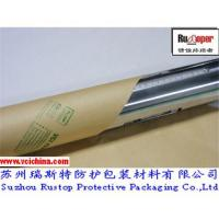 Buy cheap VCI Anticorrosive Paper from wholesalers