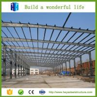 Buy cheap china cost of steel structure warehouse prefabricated construction drawings from wholesalers