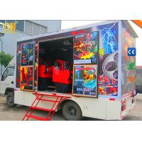 Buy cheap Dynamic Mobile 7D Cinema Movie Theater with 6 / 9 / 12 Seats product
