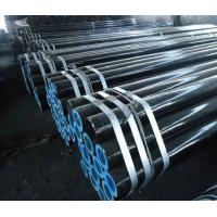 Buy cheap Type E Grade A & B ASTM A-53 API 5L Seamless Steel Pipes / pipe / Tube from wholesalers