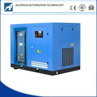 Buy cheap Direct Driven Screw Air Compressor Lubrication Style Water Cooling Method from wholesalers