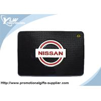 Buy cheap Nissan car Dashboard Sticky Mat / mats with environmental protection from wholesalers