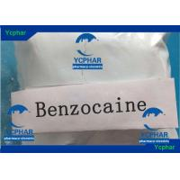 Buy cheap Benzocaine Local Anaesthetic Agents from wholesalers