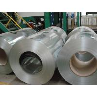 Buy cheap Aluzinc Steel Coil from wholesalers