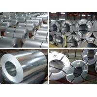 Buy cheap Stainless steel/Aluminum Coil, Sheets & Plates,Pipes/Tubes,bar,Channels, Beams, Angles, Steel Strip/Foil from wholesalers