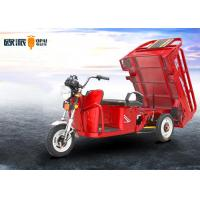 Buy cheap Pure Copper Brushless Electric Cargo Trike With Pedal 18 Pipes Controller from wholesalers