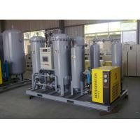 Buy cheap Liquid PSA Oxygen Generator , 99.7% Purity Nitrogen Generating Equipment from wholesalers