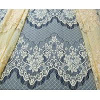 Buy cheap Decorative Eyelash Nylon Lace Fabric Scalloped Yellow Polyamide for Night Dress(CY-DN0005) from wholesalers