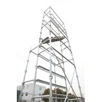 Buy cheap Safety Hot Dip Galvanized Japanese Style Cuplock Scaffolding System For Outdoor Building product