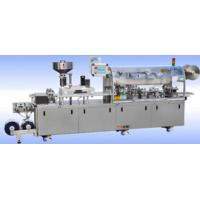 Buy cheap DPP-260HI HIGH-SPEED AL/PL、AL/AL BLISTER PACKAGING MACHINE from wholesalers