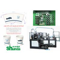 Buy cheap Automatic Paper Cup Machine,paper coffee/tea/icea cream cup forming machine on sale price from wholesalers