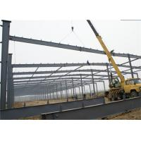 Buy cheap Energy saving prefabricated hall metal frame steel structure construction from wholesalers