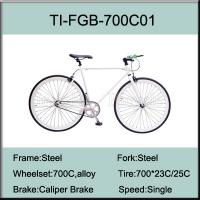 Buy cheap 700C Steel Fixed Gear Bike from wholesalers