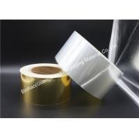 Buy cheap 12 - 50 Microns Heat Sealable BOPP Film For Digital Printing Highly Fitted from wholesalers