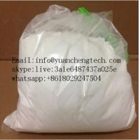 Buy cheap White Powder Assay99% Chemical Disodium Uridine for Brain Improve Belong to Nootropics from wholesalers