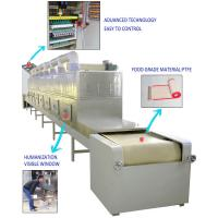 Buy cheap Microwave Sterilizing Equipment product