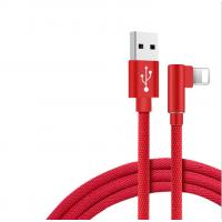 Buy cheap Electric Micro Usb Data Cable Efficient Fast Charging Chip Double Side Metal Usb Port from wholesalers