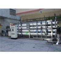 Buy cheap 45TPH UV Reverse Osmosis Water Treatment Plant For Food Processing from wholesalers