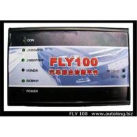 Buy cheap FLY100 Locksmith Version from wholesalers