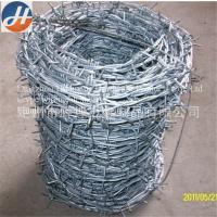 Buy cheap China best supplier high quality bulk barbed wire from wholesalers